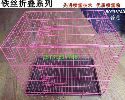 普通款信鸽展示笼、折叠笼