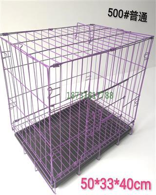 展示笼  运输笼 配对笼