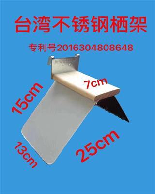 台湾不锈钢超大栖架 站架