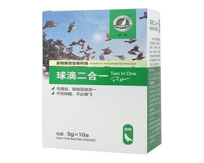 豪翔鸽药【球滴二合一】鸽原虫性疾病的发生 5克X10袋/盒