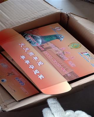 北京年冠宝矿土
