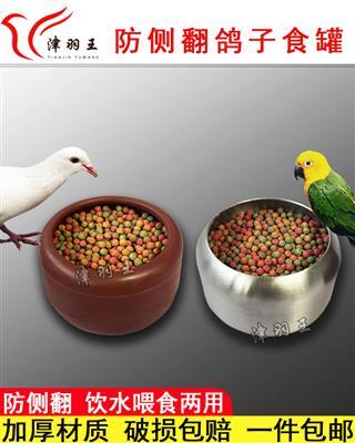 不锈钢食罐   仿紫砂食罐 津羽王【 包邮!!】
