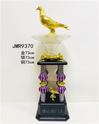 JMR9370