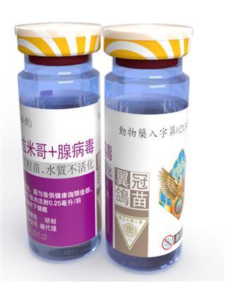 超级巴拉米哥+腺病毒基因工程水