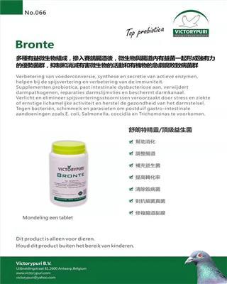 舒朗特精灵/顶级益生菌.锭剂