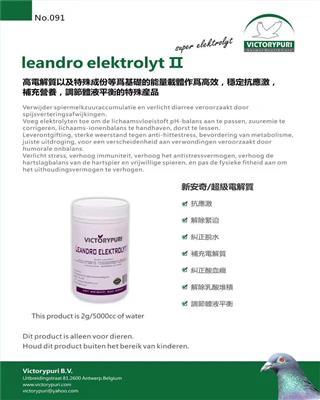 新安奇/超级电解质.粉剂