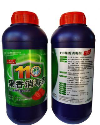 可带鸽喷酒,祛瘟、除臭果香味110消毒剂