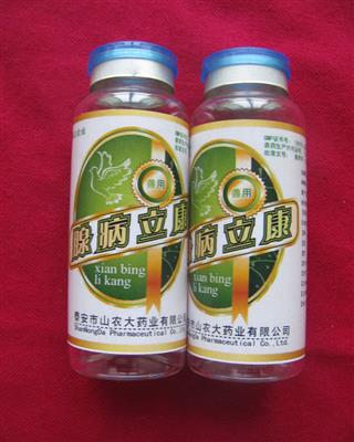 8小时治好吐泻-农大药业-腺病立康(5克