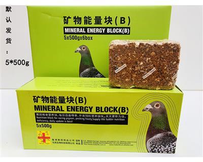 矿物能量块(B)