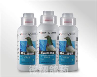稀戊二醛溶液-速效消毒