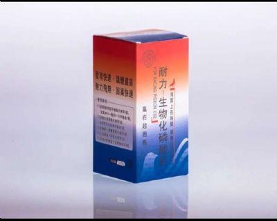 耐力生物化磷酸钙