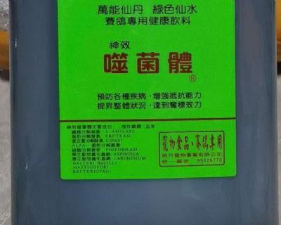 明月噬菌�w4000毫升