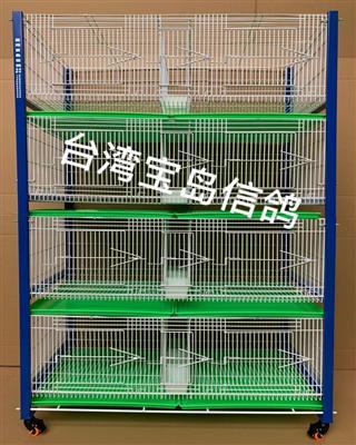 台湾配对笼原装进口加粗加密繁殖配对笼 四层八格专利产品