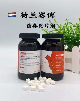 荷兰赛博菌毒克,细菌病毒双杀