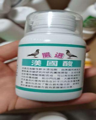 台湾承翔美国酸