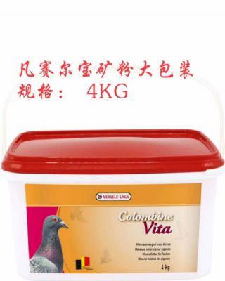 凡赛尔宝矿粉8斤