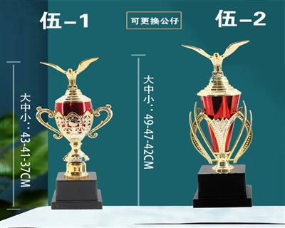 霸王-5号奖杯
