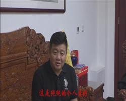 采访赛鸽名家徐广先生