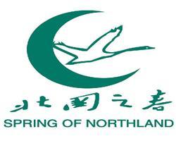 北国之春赛鸽中心:提前封棚通知